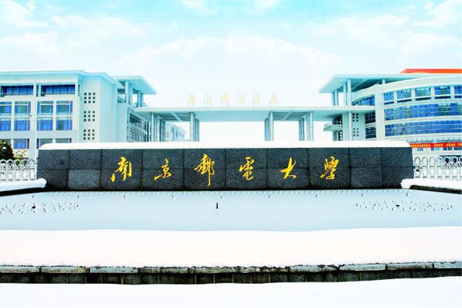 仙林校区门口