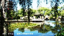 西校区-湖心亭