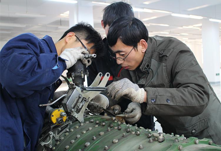 航空工程类学生实习实训