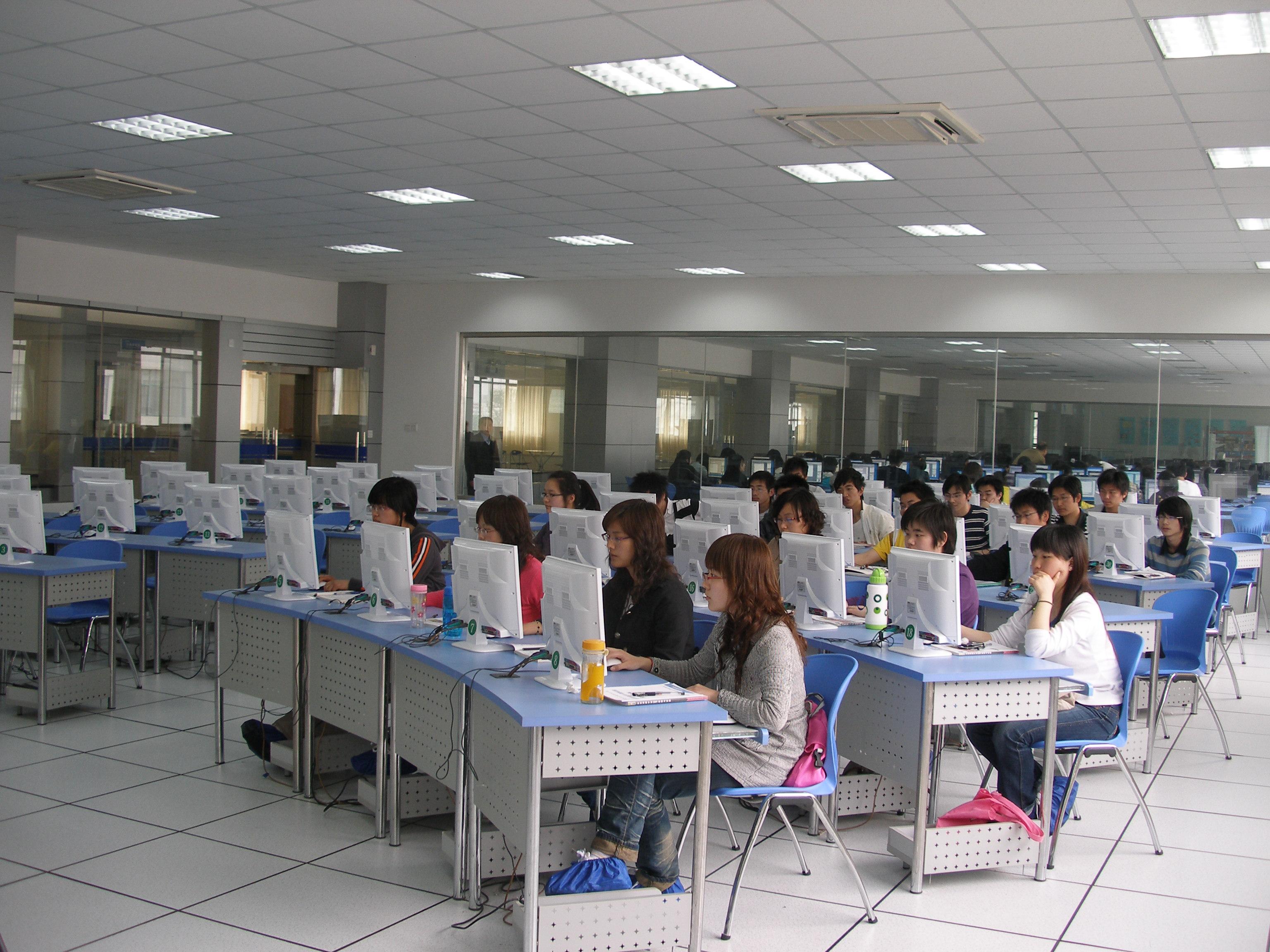 软件培训中心