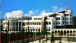 第一工业中心