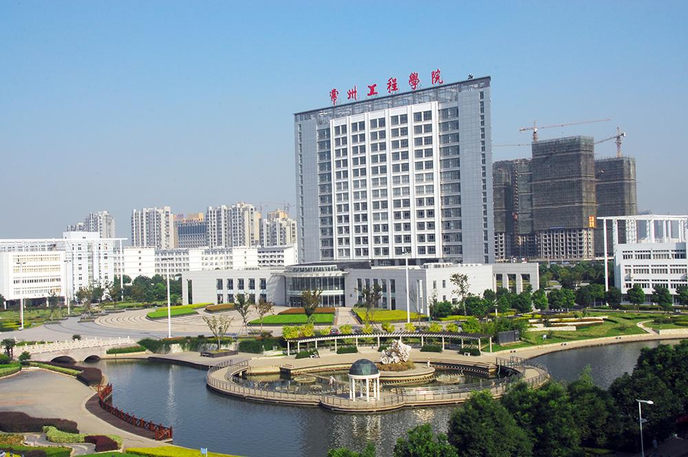 图文信息中心与清潭