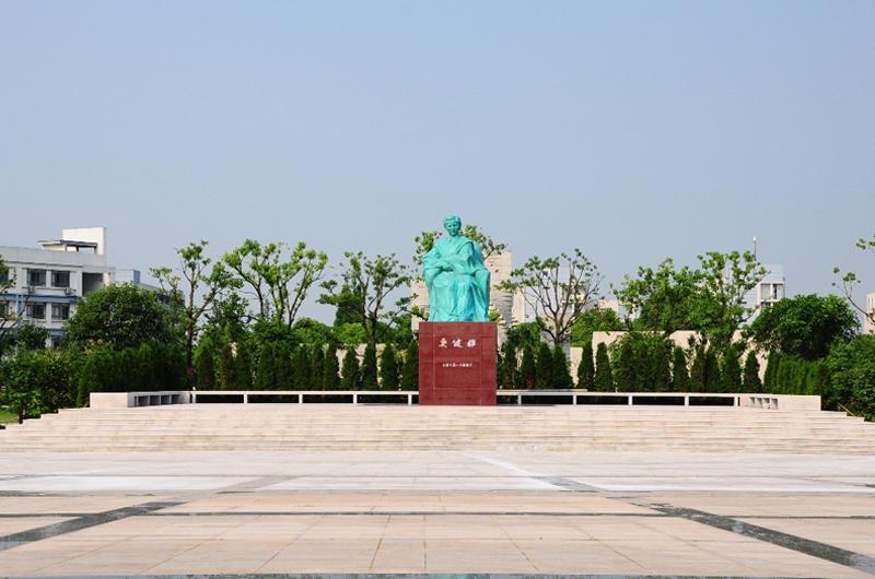 吴健雄广场