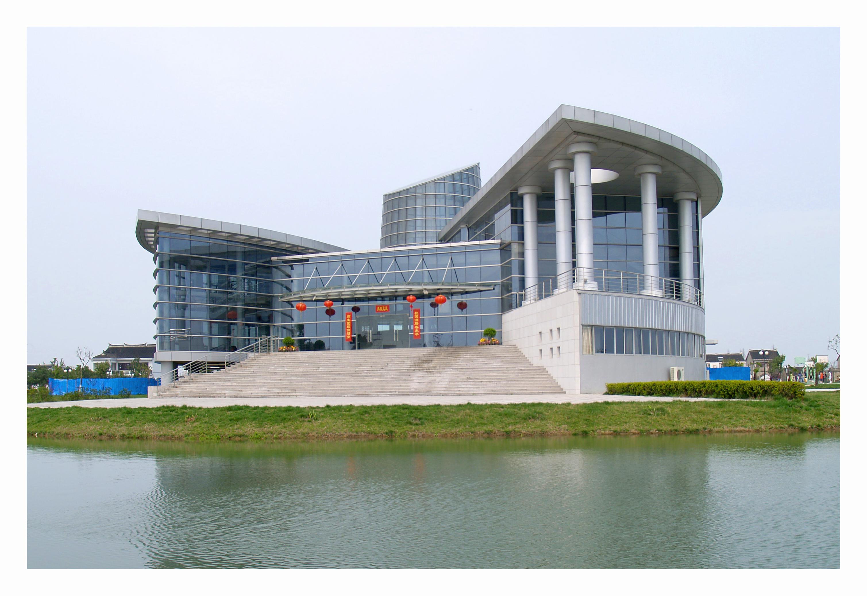 学院文化艺术中心
