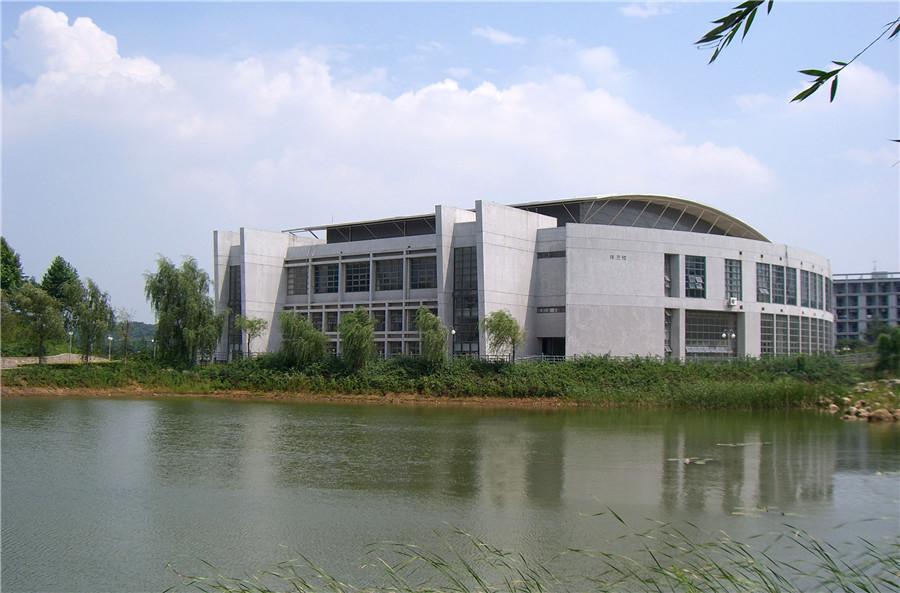 学院体艺楼