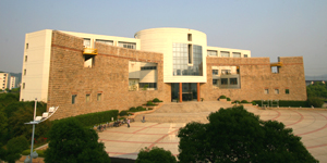 天平图书馆