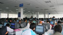 图文中心电子阅览室