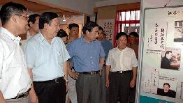 校友王旭东部长参观母校