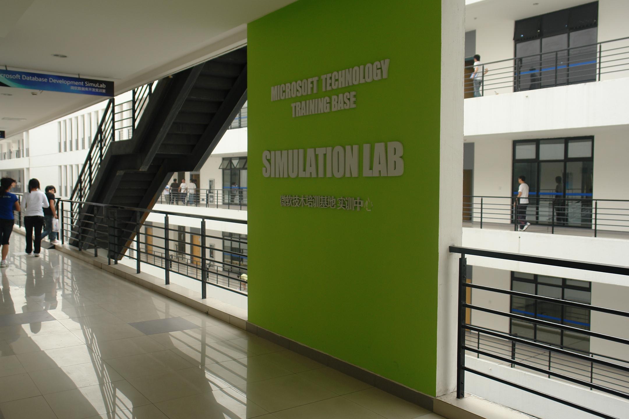 微软技术培训基地实训中心